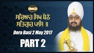 2_5_2017 - Part 2 - Sacheaar Sikh Bethe Satgur | Bhai Ranjit Singh Dhadrianwale