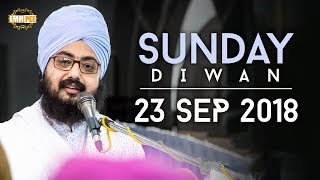 Sunday Diwan - 23 September 2018 - Parmeshar Dwar Sahib